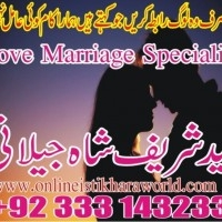 all problems solve london,all problems solve kawait,all problems solves france,all problems germany +923331432333