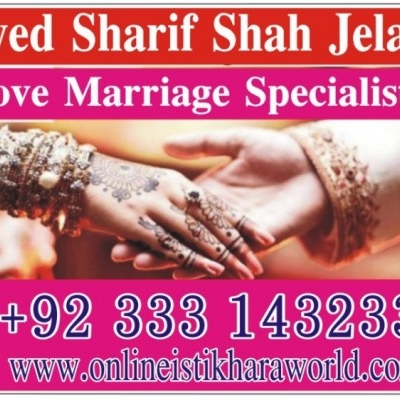 zaicha for love marriage in uk,love problem salutation with black magic
