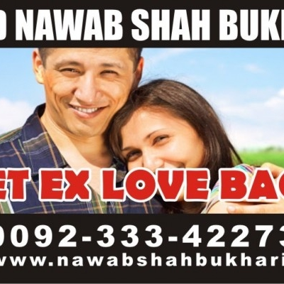Online taweez and free shadi