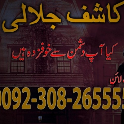 black magic specialist in karachi lahore islamabad heyderabad quetta