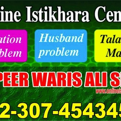 husband doesn't love wife anymore,+923074543457 can husband love wife and mistress