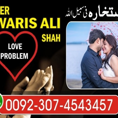 taweez for lost love back +923074543457