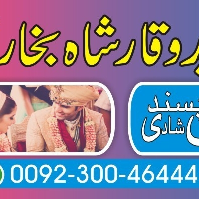 Taweez for love,+923004644451 istikhara for marriage  , love and marriage married love
