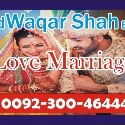 love astrology,+923004644451 preparing for marriage, Verses about ,love and marriage love after marriage