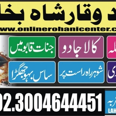 qurani taweez for love,+923004644451 taweez locket ,taweez for powerful love, taweez for love marriage