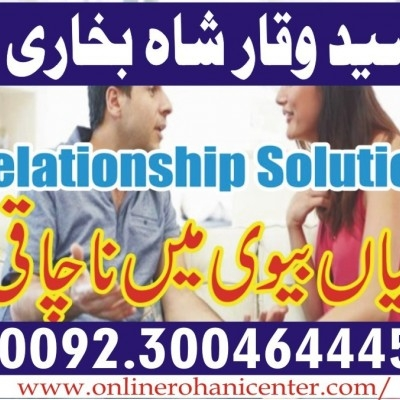 Taweez for love back +923004644451