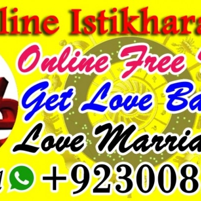 Online Istikhara For Love Marriage UK, | Wazifa, Taweez, Get 100 % result Love Marriage Manchester Uk