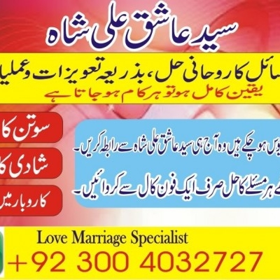 Get Black Magic Mantra for Love, Get your ex back in life