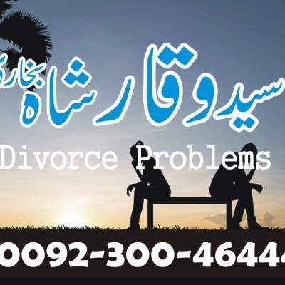 love marriage problem solution astrology