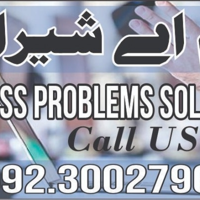 Personal Problem Solution