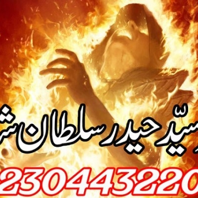 Love marriage and divorce problem solution, istikhara online ...