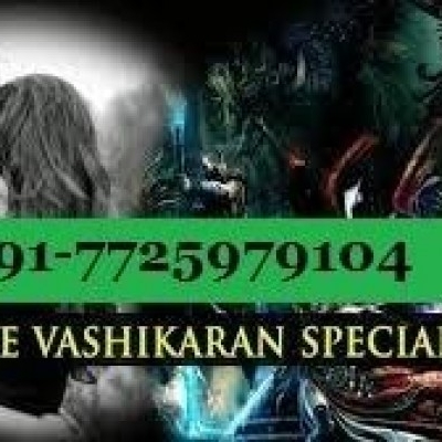 +91-7725979104 $$$$ lost love back mantra####