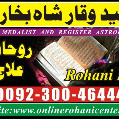 relationship between husband and wife +923004644451