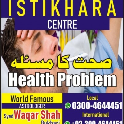 Online istikhara for love marriage +923004644451