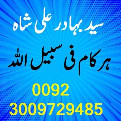 wazifa for love marriage in english