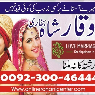 love marriage problem solution in canada
