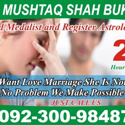 Love Marriage Problem Solution France,Girlfriend Problem Solution France