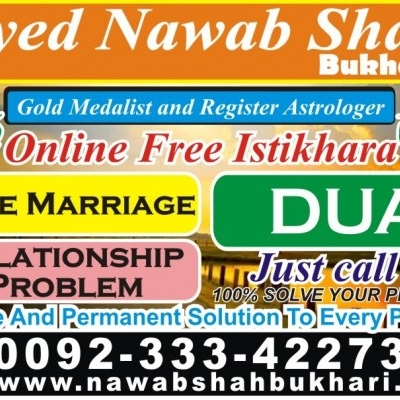 wazifa love marriage,kala jadu wazifa love husband wife urdu,wazifa love back