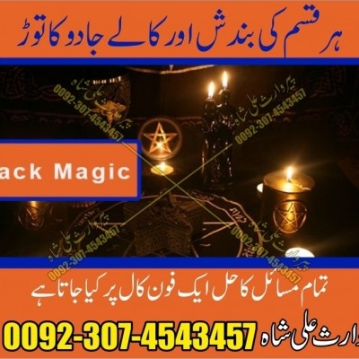 Quick love problem solution A spell to get your lover back  USA