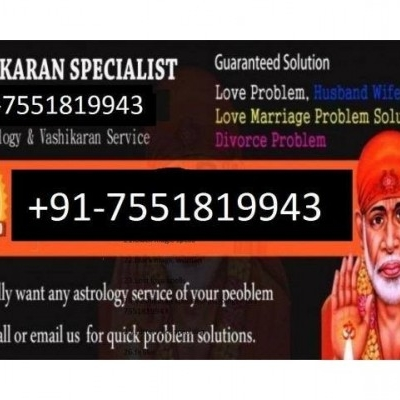 How Can I Solve My Love Problem +91 7551819943 in Malegaon