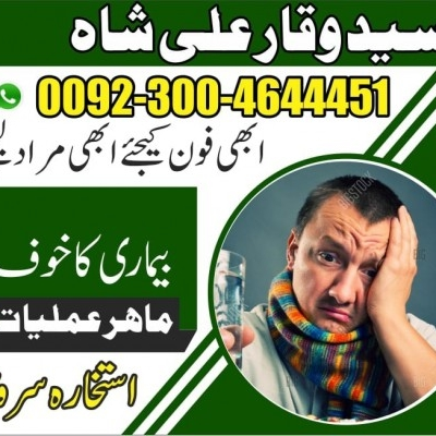 Online Istikhara Center And Services Black Magic Specialist