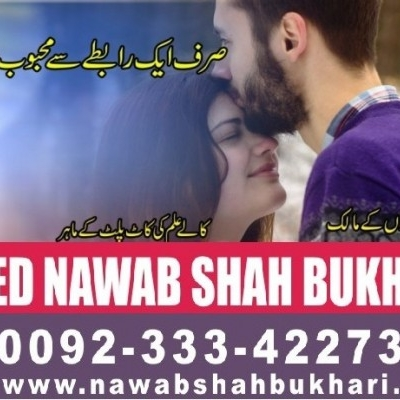 Love Marriage Problems Solution Karachi Online