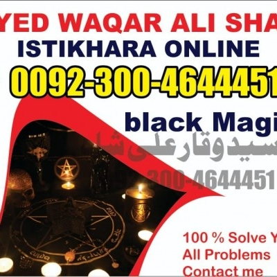 Wazifa For Love Marriage To Agree Parents Online