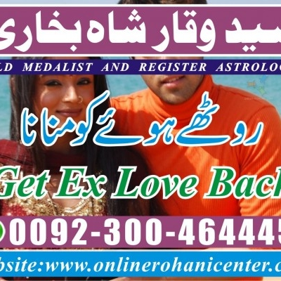 love marriage problem  solution baba,love marriage