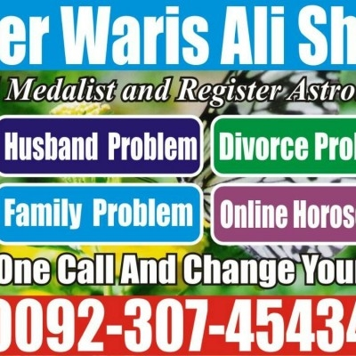 Wazifa For Love Marriage To Agree Parents Online+923074543457